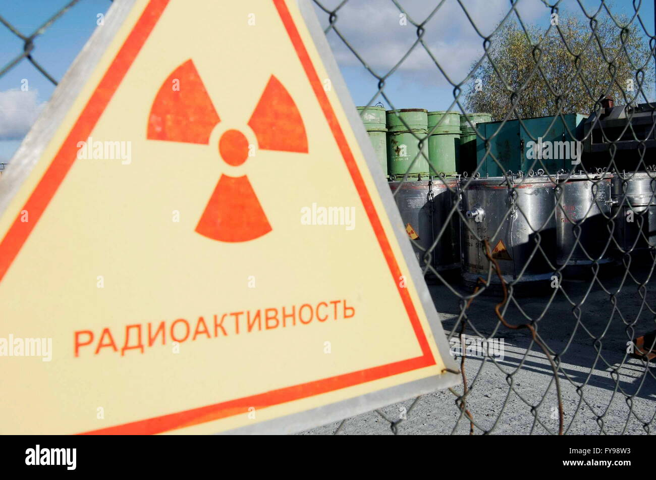 CHERNOBYL, UKRAINE. A radiation sign at the Chernobyl power station. On April 26, 1986, the fourth reactor of the - Stock Image