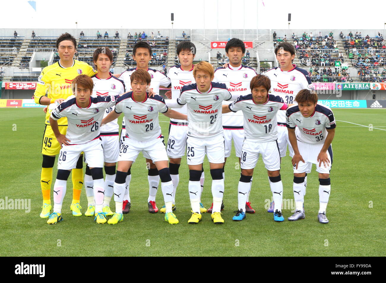 Cerezo Osaka Team Group Line Up High Resolution Stock Photography And Images Alamy