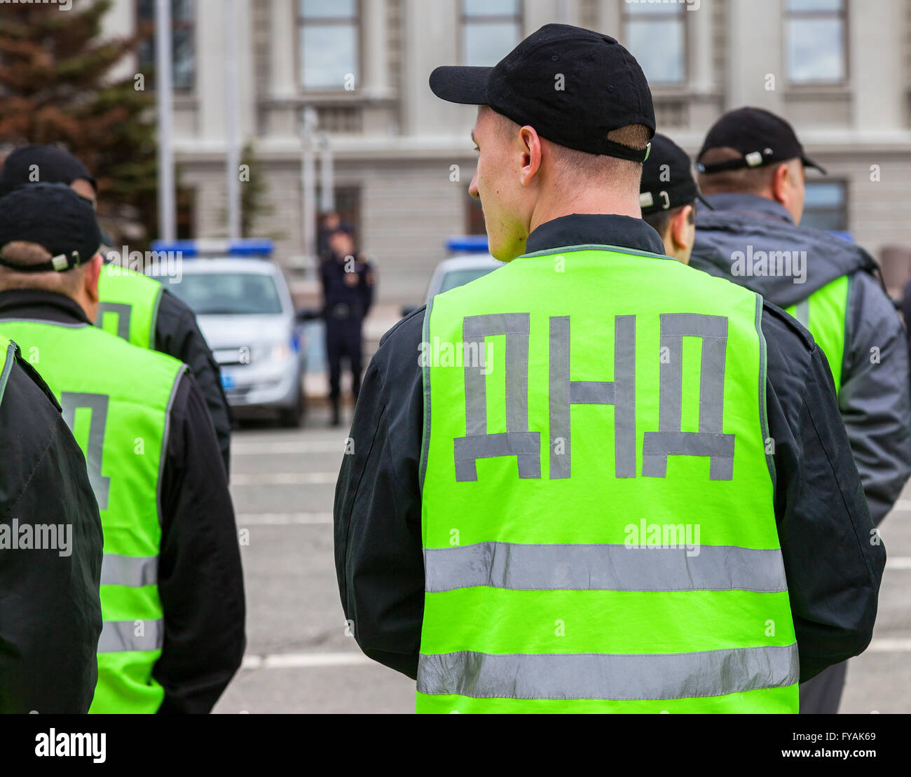 Russian helper police. Voluntary National Teams in uniform - Stock Image