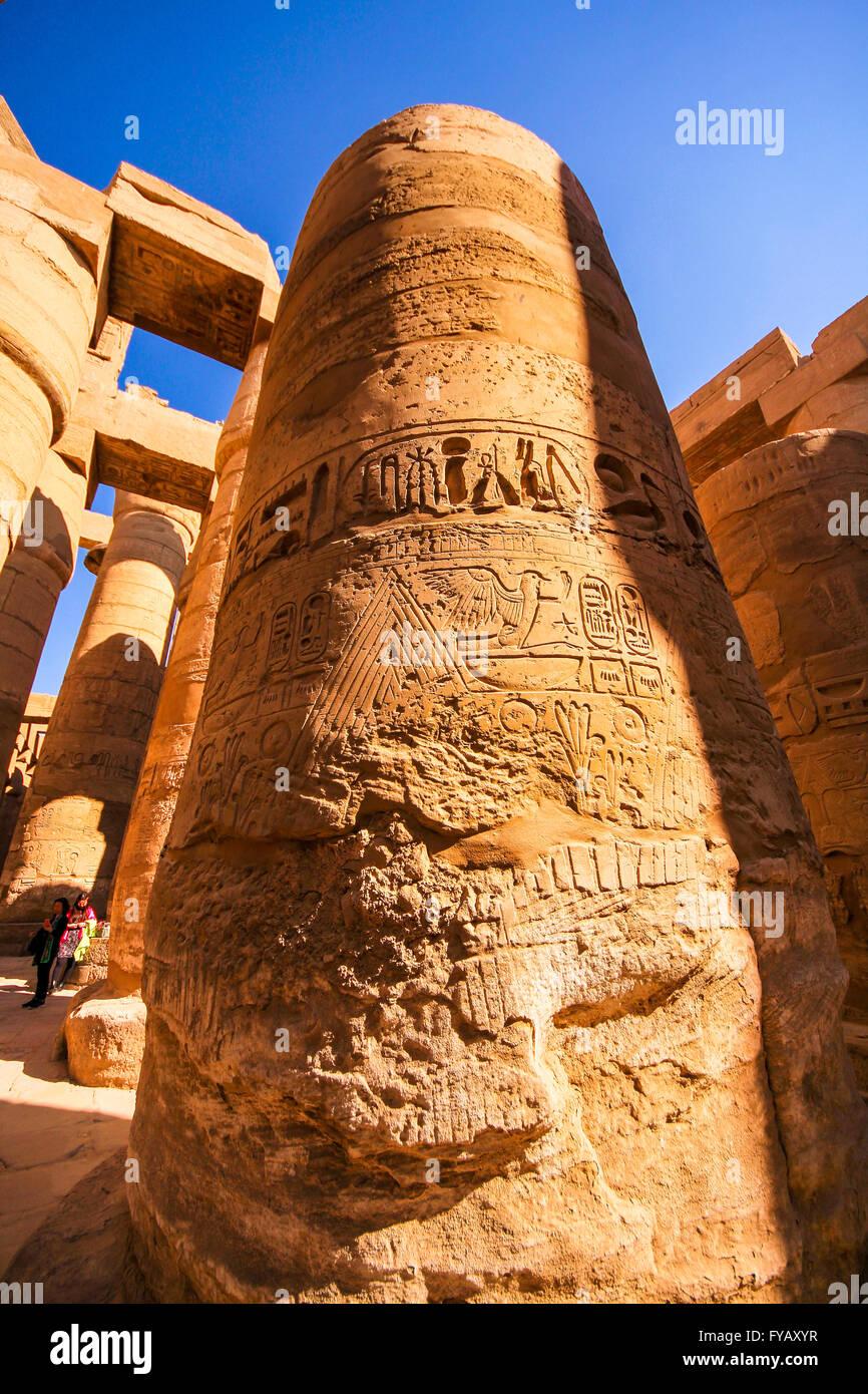 Karnak Temple,Luxor, egypt - Stock Image