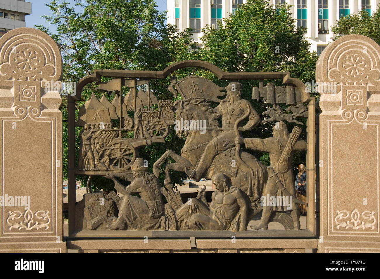 Independence square, Almaty, Kazakhstan - Stock Image