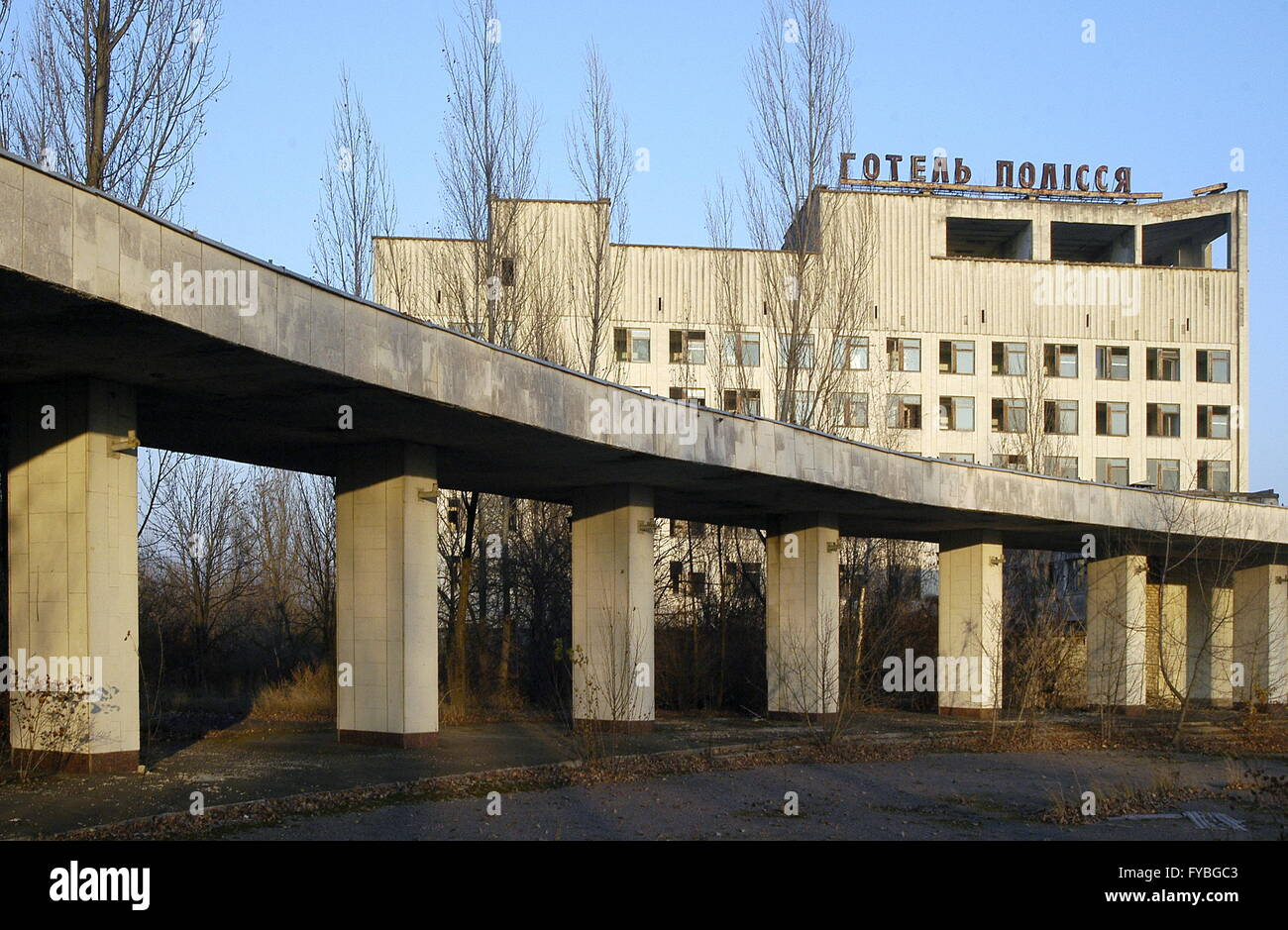 PRIPYAT, UKRAINE. Pictured in this file image is the abandoned Polesye hotel near the Chernobyl power station. On - Stock Image