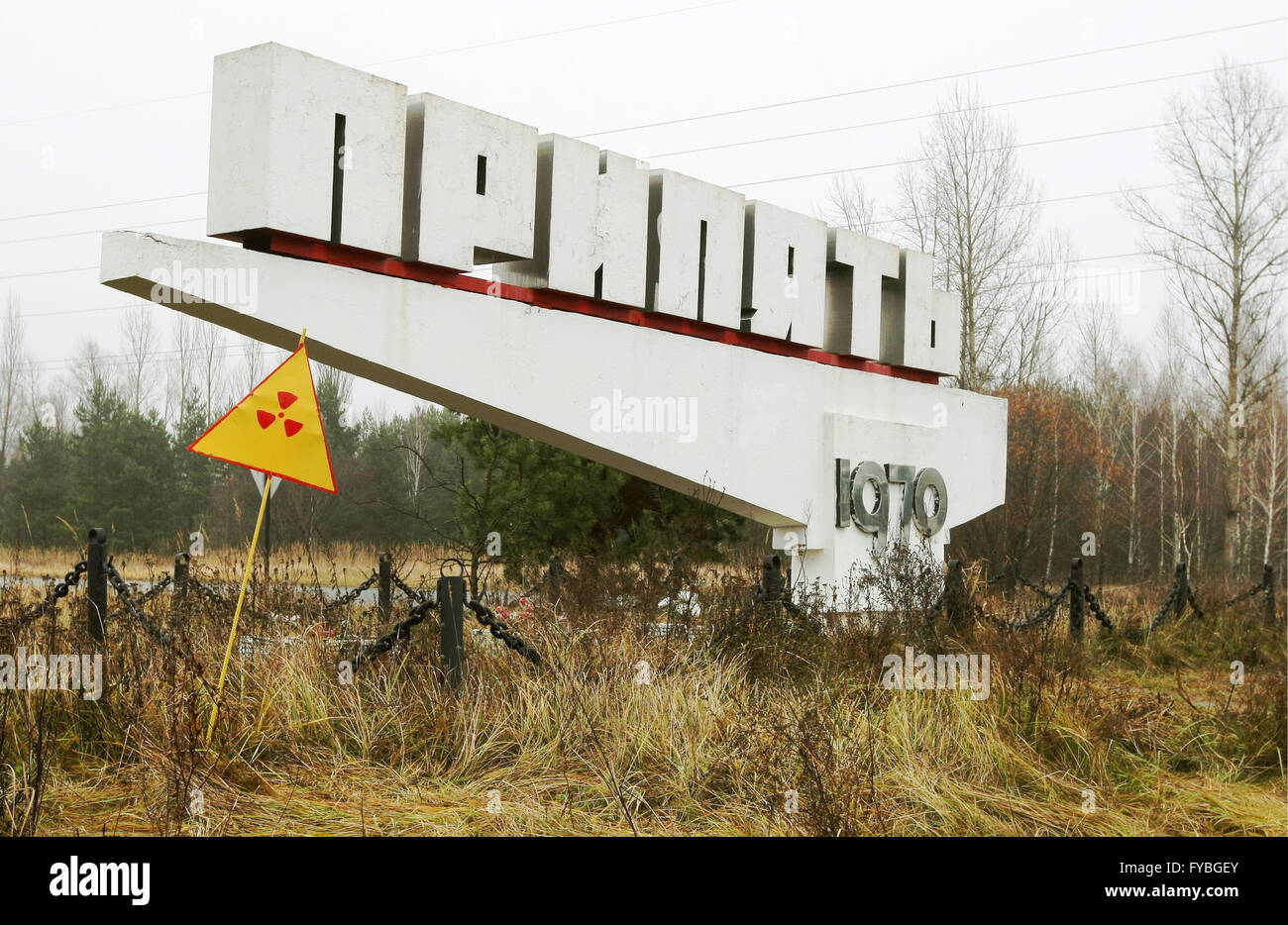 PRIPYAT, UKRAINE. Pictured in this file image is a stele at an entrance to the city of Pripyat near the Chernobyl - Stock Image