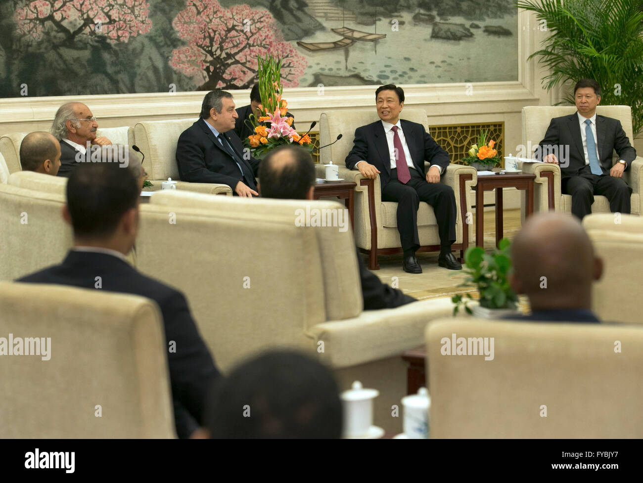(160425) -- BEIJING, April 25, 2016 (Xinhua) -- Chinese Vice President Li Yuanchao meets with political leaders - Stock Image