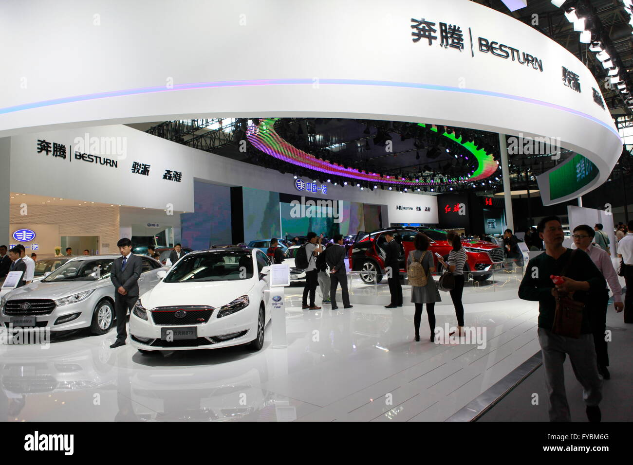Beijing, China. Monday, 25 April 2016. 2016 Beijing International Automotive Exhibition. Credit:  Shui Ta Shan/Alamy - Stock Image