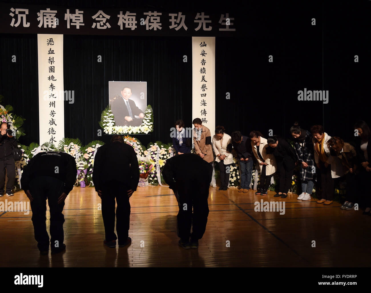 Beijing, China. 26th Apr, 2016. People attend the funeral of Mei Baojiu in Beijing, capital of China, April 26, - Stock Image