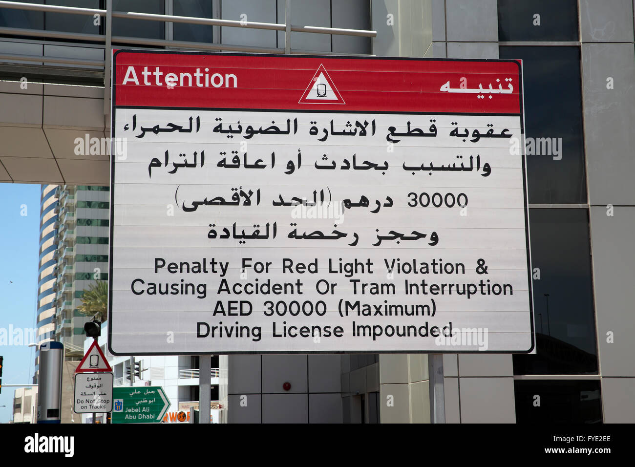 Penalty For Red Light Violation Sign In Dubai UAE Pictures Gallery