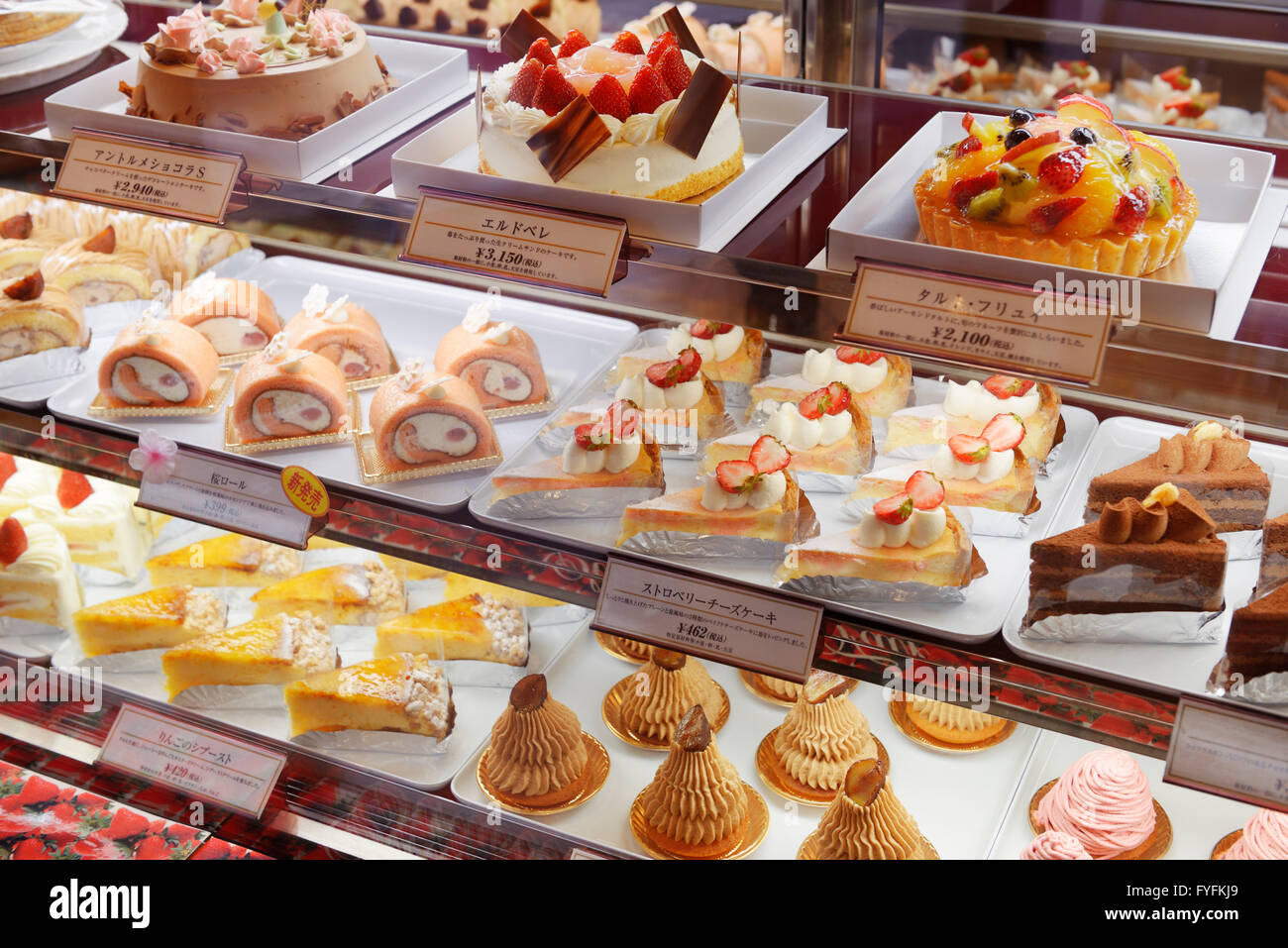 Pastries And Cakes At A Cafe Tokyo Japan