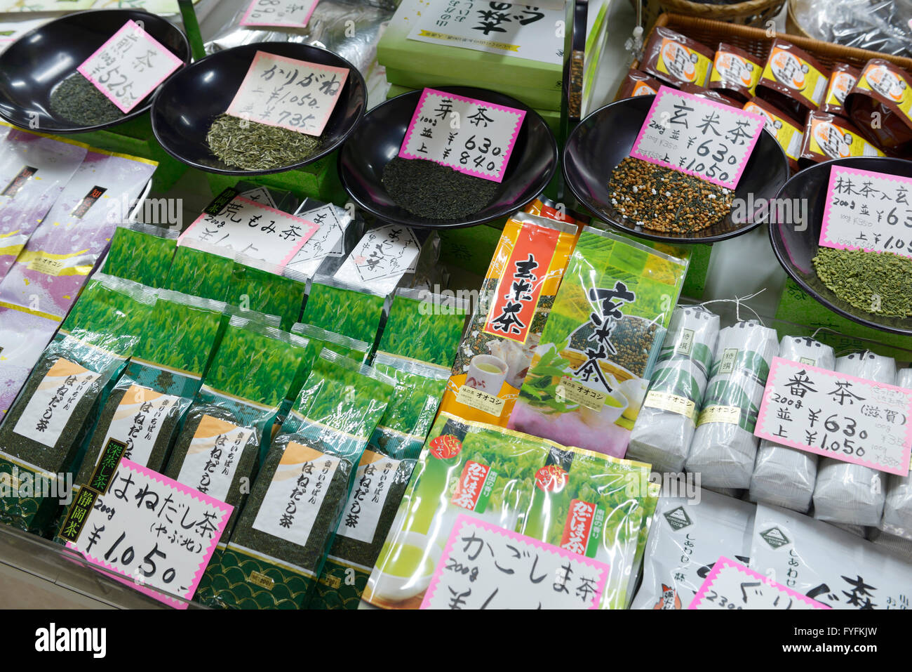 Japanese teas, Genmaicha, at a store,Tokyo, Japan - Stock Image