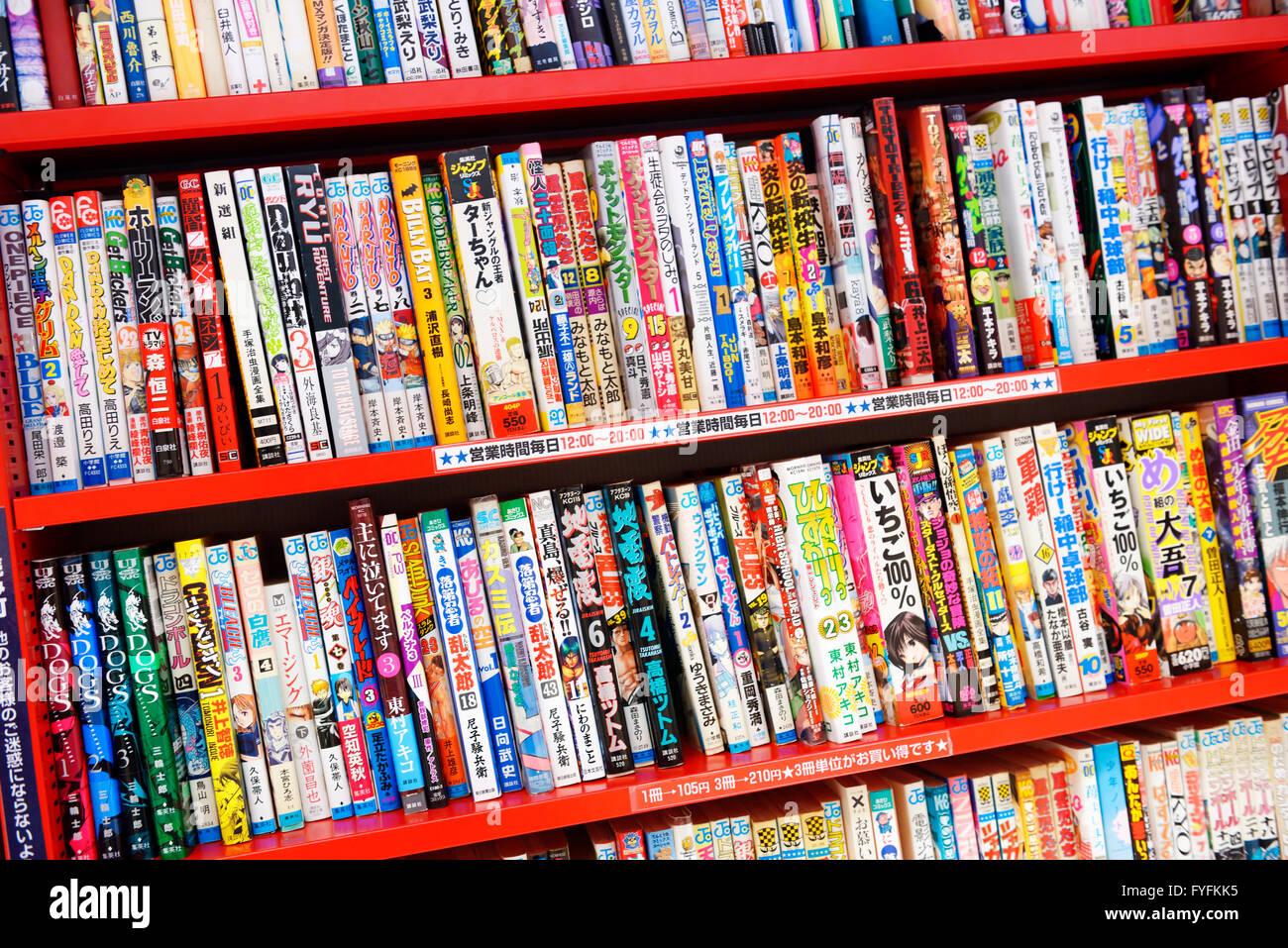 Japanese manga comics books at a store japan
