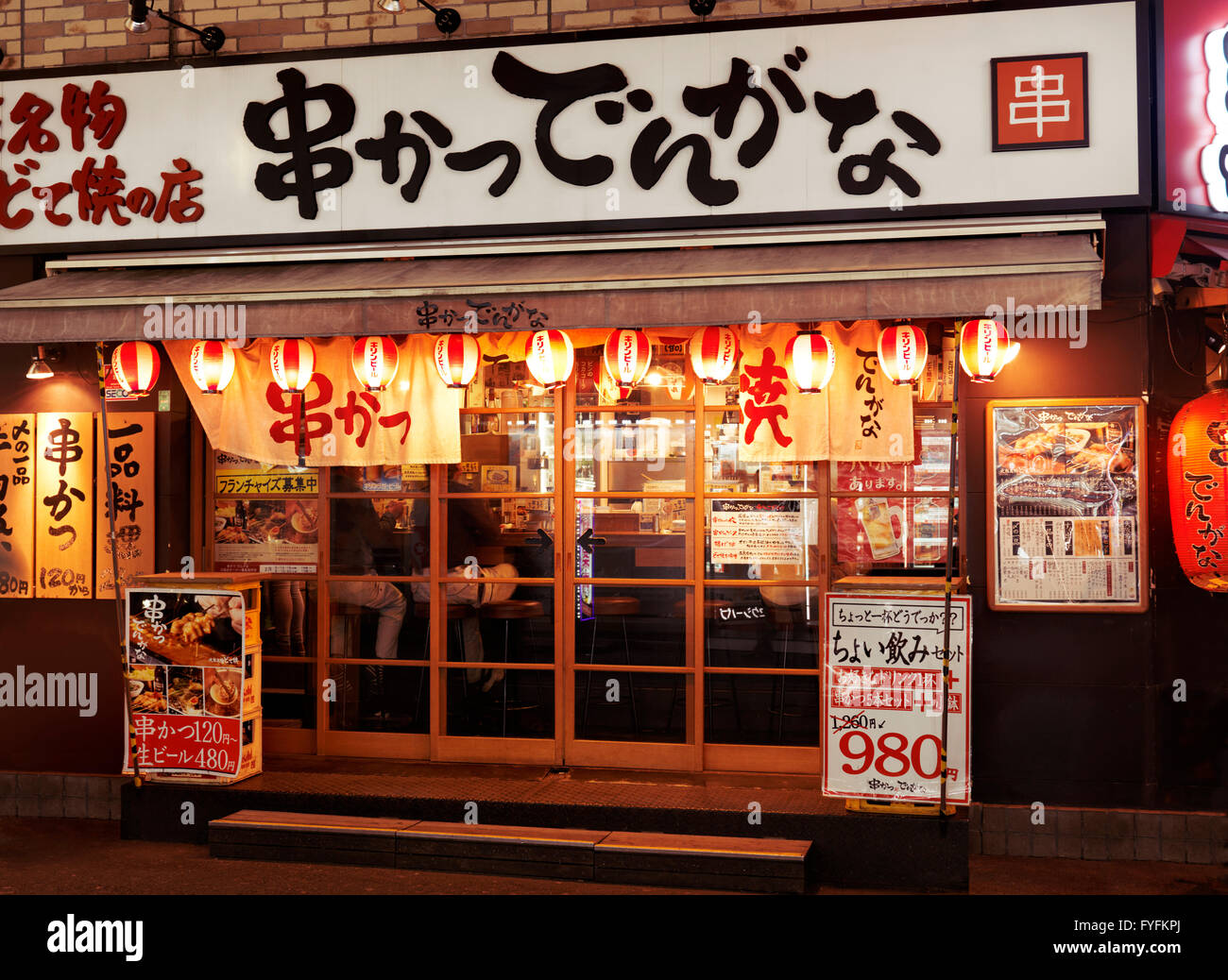 Japanese restaurant, Shinjuku, Tokyo, Japan - Stock Image