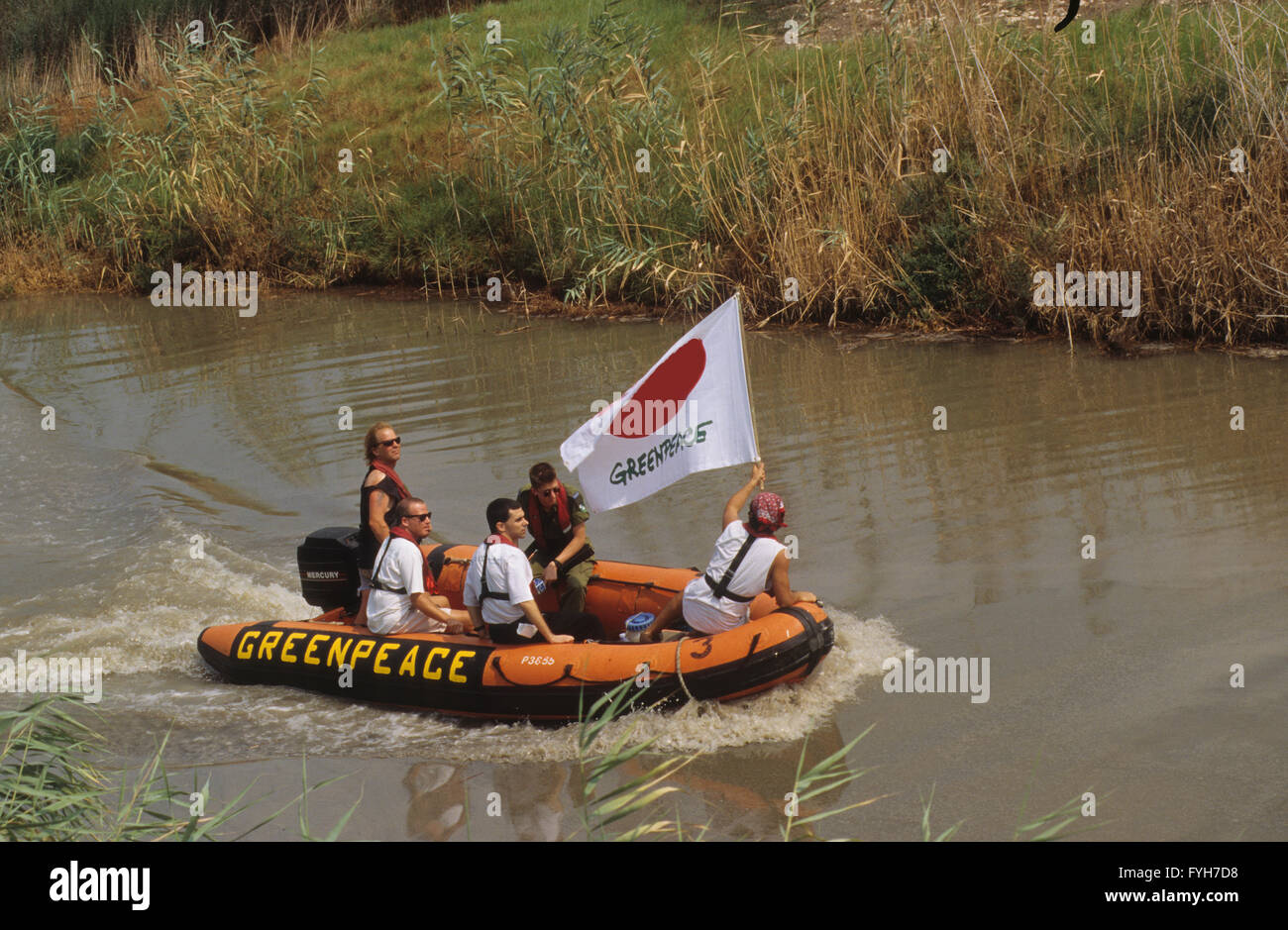 Greenpeace protest dinghy in a river in Israel - Stock Image