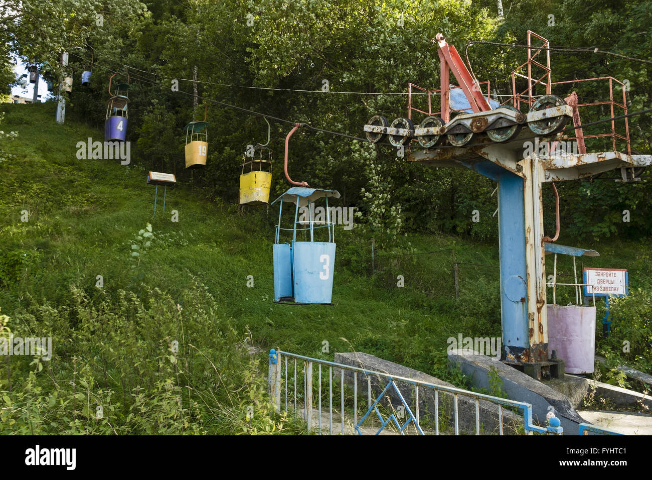 Closed ropeway to the beach, Swetlogorsk, Russia - Stock Image