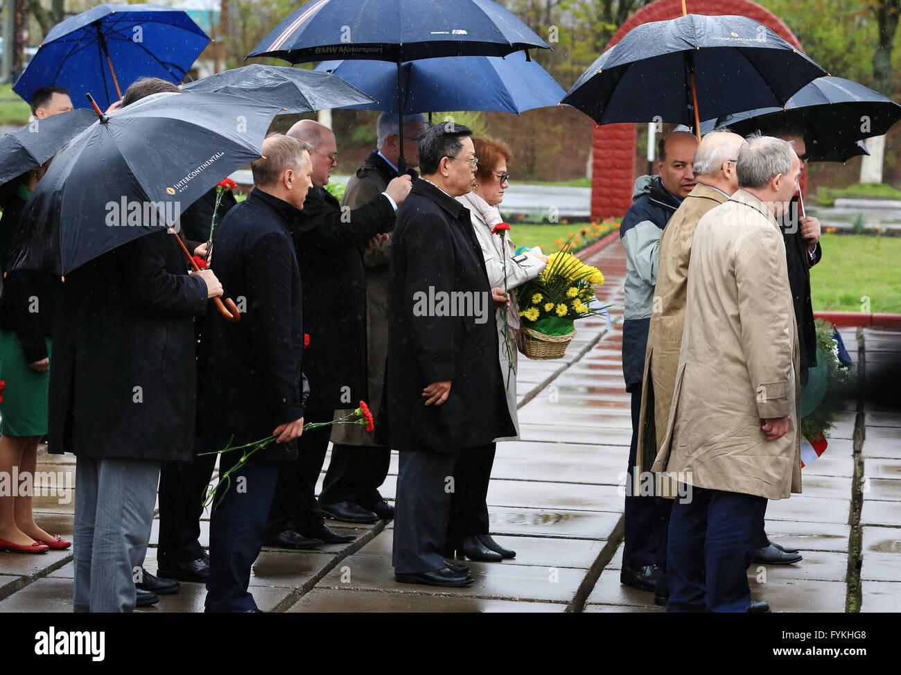 Chernobyl, Ukraine. 26th Apr, 2016. Delegates attend a commemorative event marking the 30th anniversary of the Chernobyl - Stock Image