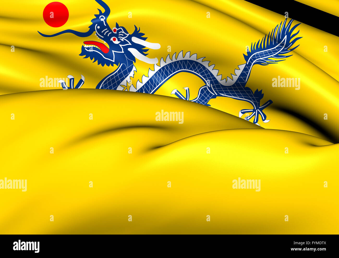 flag of qing dynasty close up stock photo 103097482 alamy