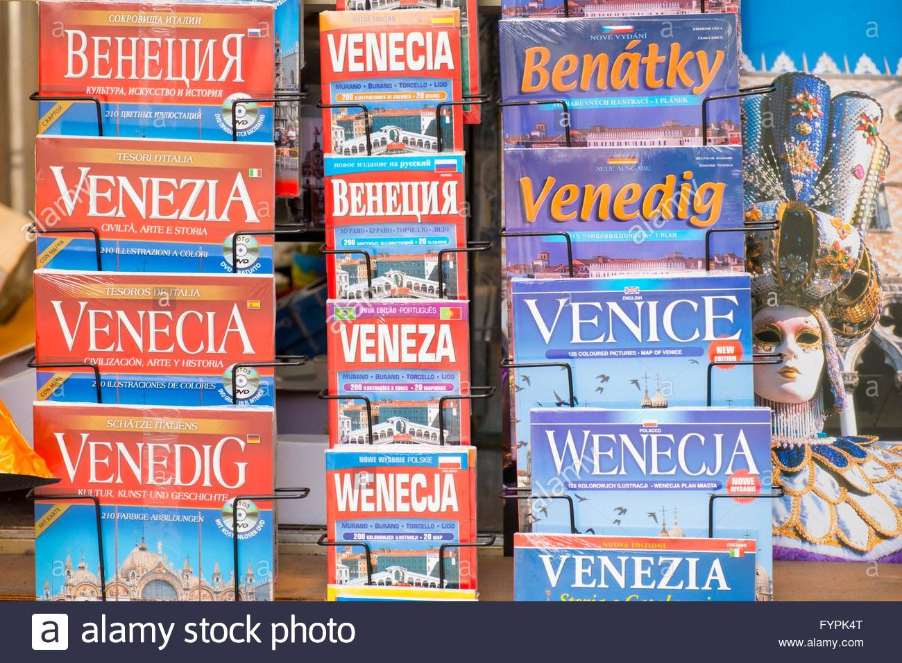Venetian maps and tourist guides,  Venice, Italy, April - Stock Image