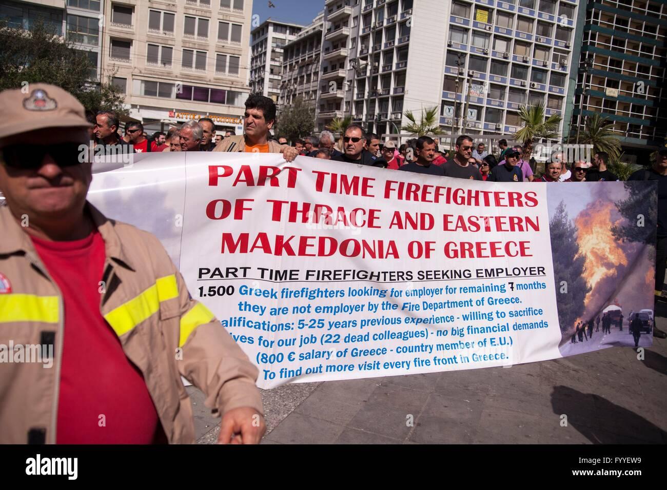 Greek Fire Brigade Stock Photos & Greek Fire Brigade Stock