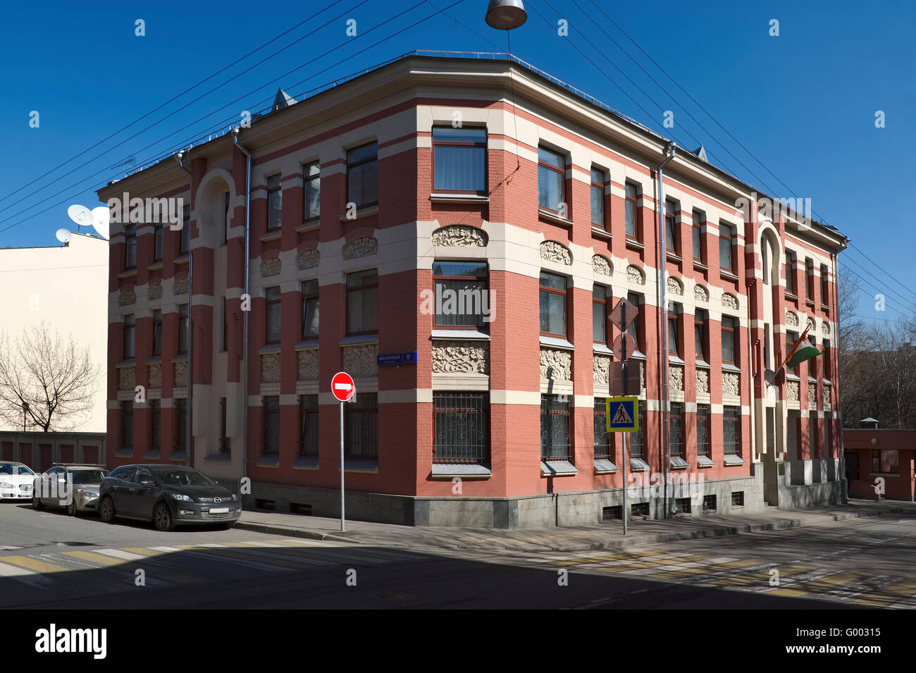 Building of the Embassy of Cote d'Ivoire in Moscow, Korobeynikov Lane, 14/9 - Stock Image