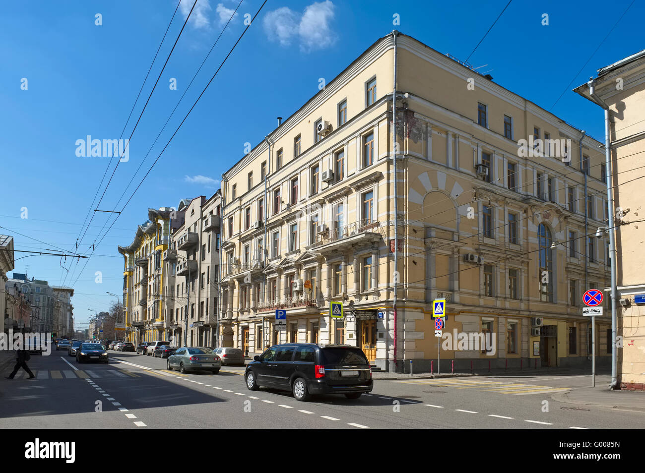 Moscow, Russia - April 12, 2016: View at the Profitable house , known as Kalabuhovsky House, Prechistenka Street, - Stock Image