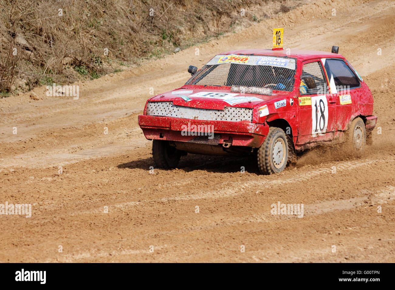 Dirty races. - Stock Image