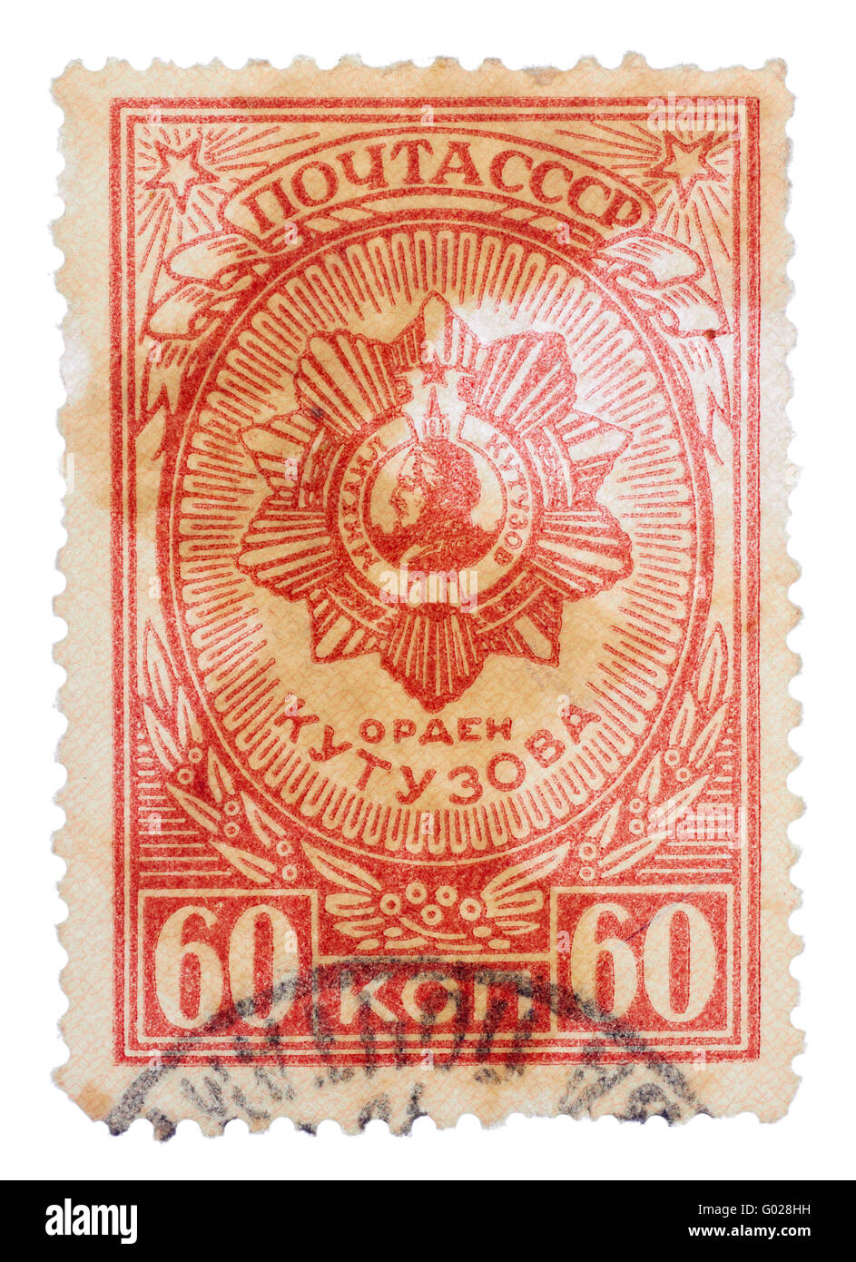 USSR - CIRCA 1945: A stamp printed in the USSR shows Order of Kutuzov, circa 1945 - Stock Image