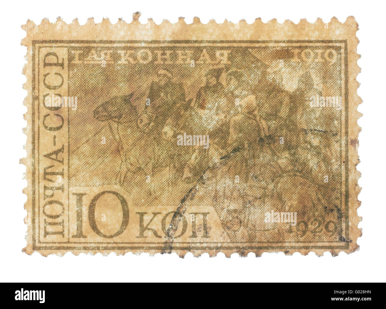 RUSSIA - CIRCA 1930s: stamp printed in Russia, shows riders of the First Cavalry Army, dedicated to the celebration - Stock Image