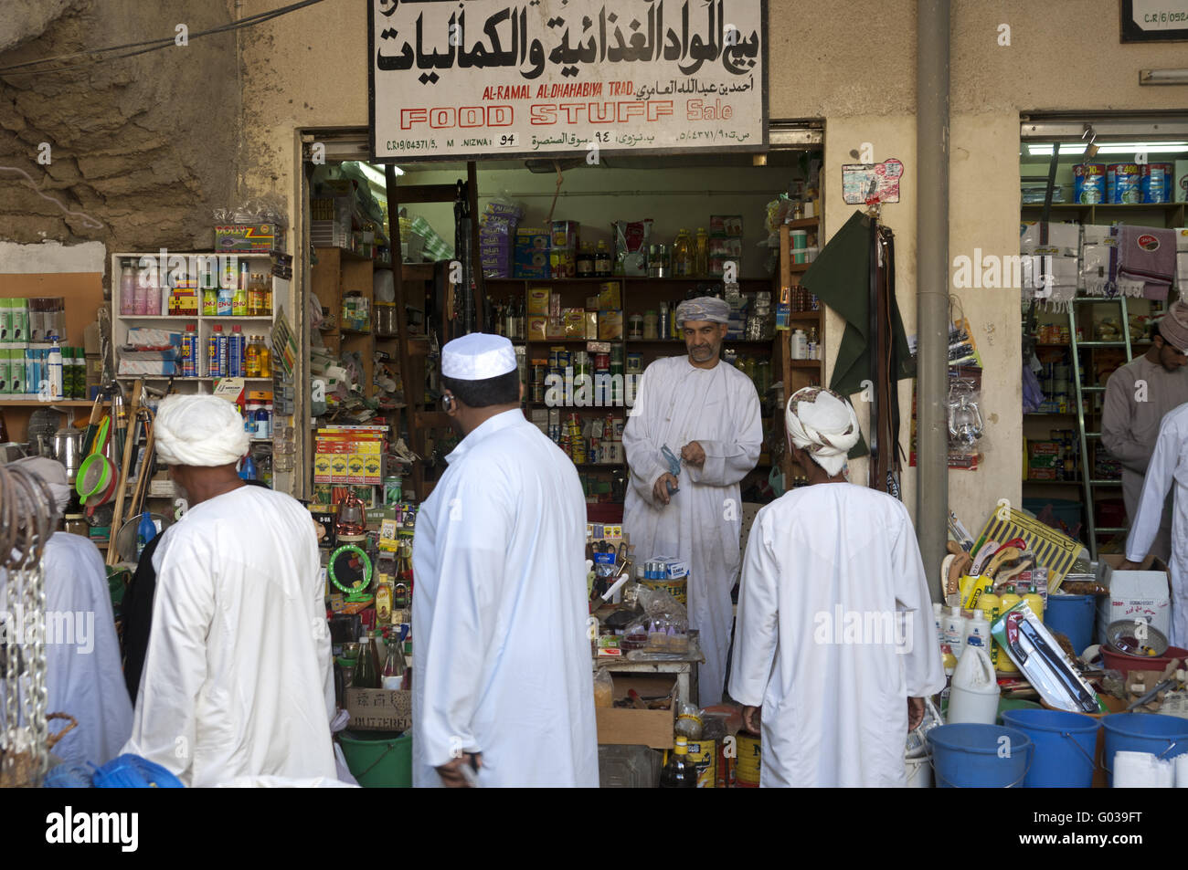 on the bazar of Nizwa, Sultanate of Oman - Stock Image
