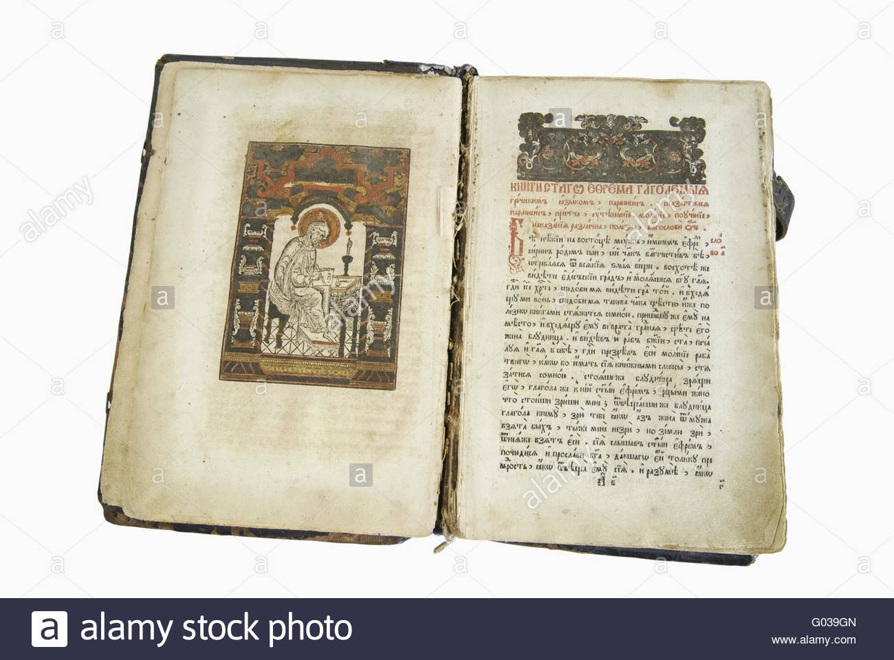 The ancient book written in old Slavic language - Stock Image