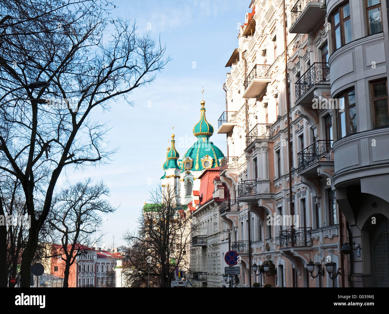 St. Andrew's Church Kiev - Stock Image