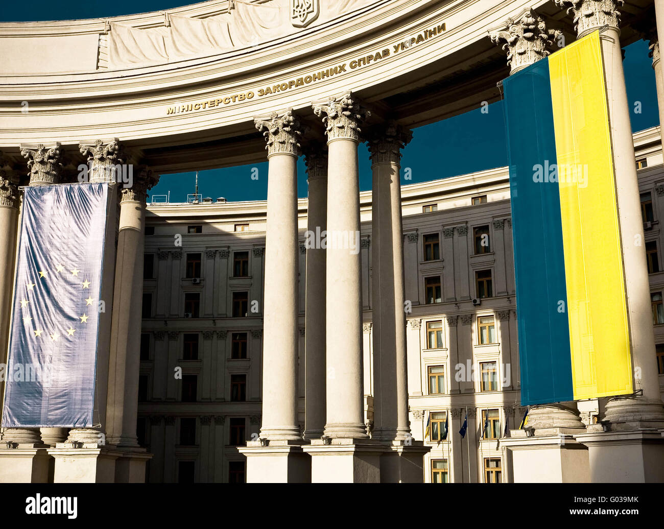 Foreign Ministry in Kiev - Stock Image