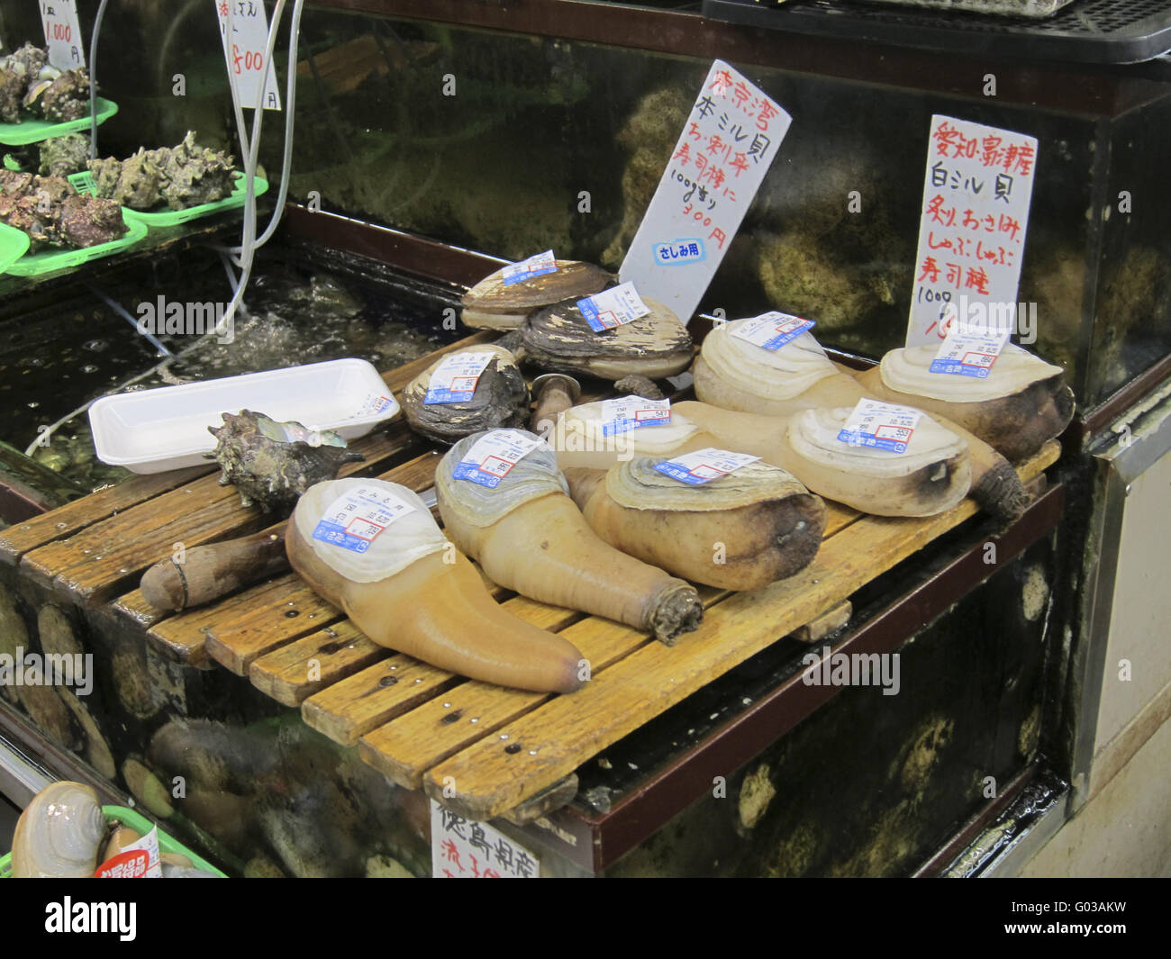 Fresh Seefood for sale, Japan. - Stock Image