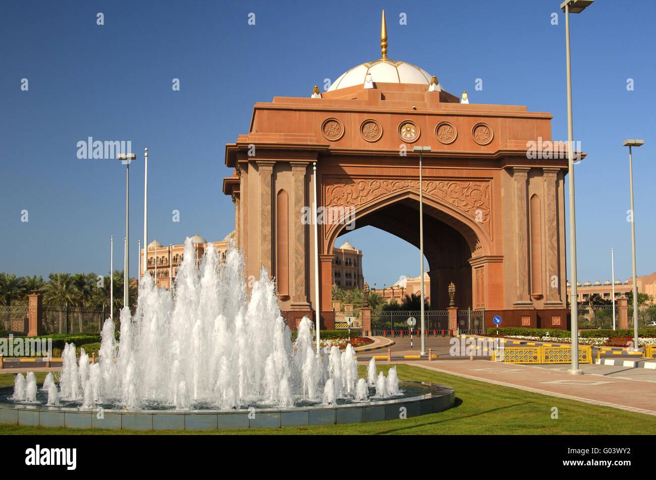 archway of the Emirates Palace Hotel, Abu Dhabi Stock Photo