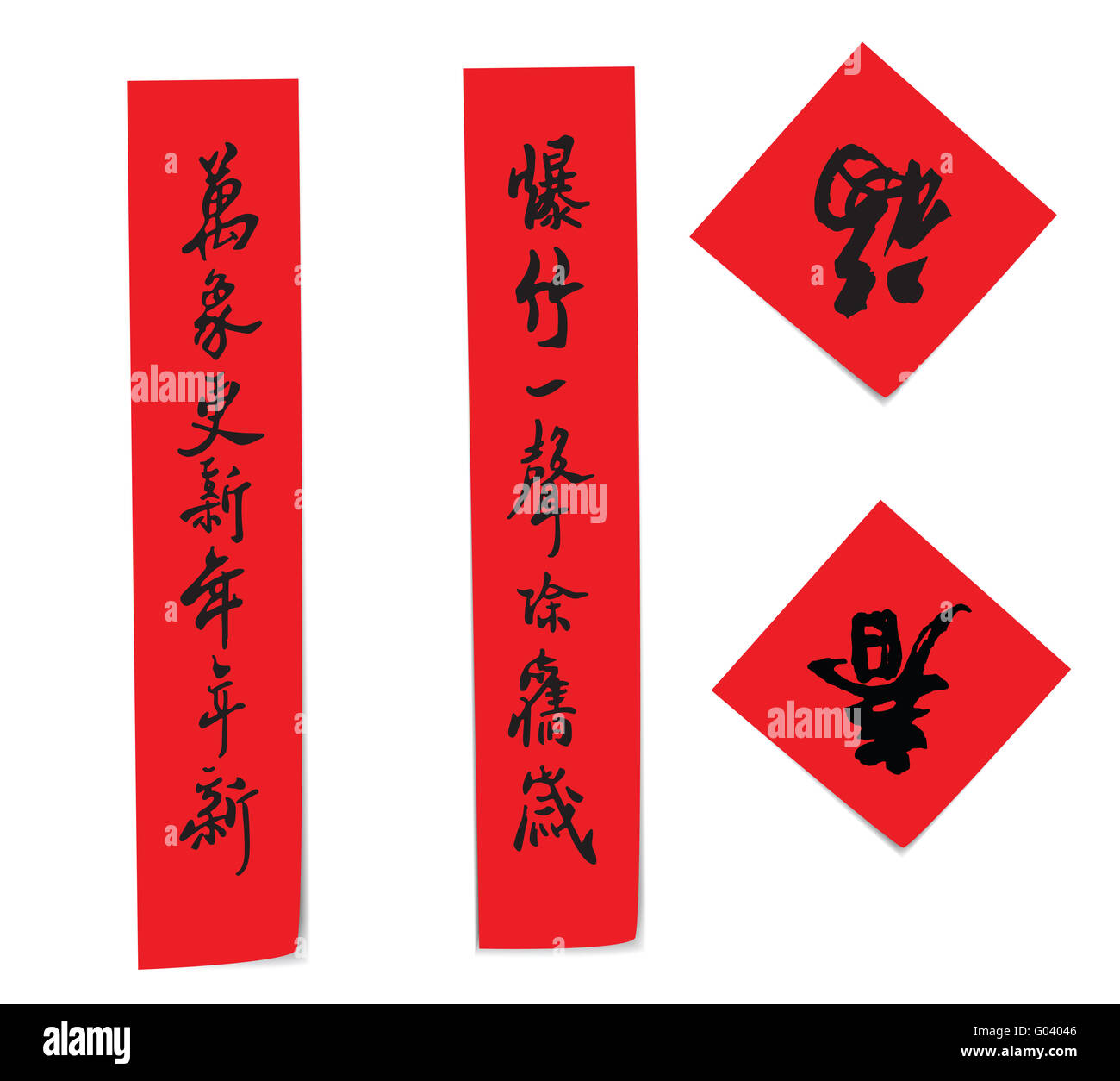 Chinese New Year Greetings Symbols Stock Photos Chinese New Year
