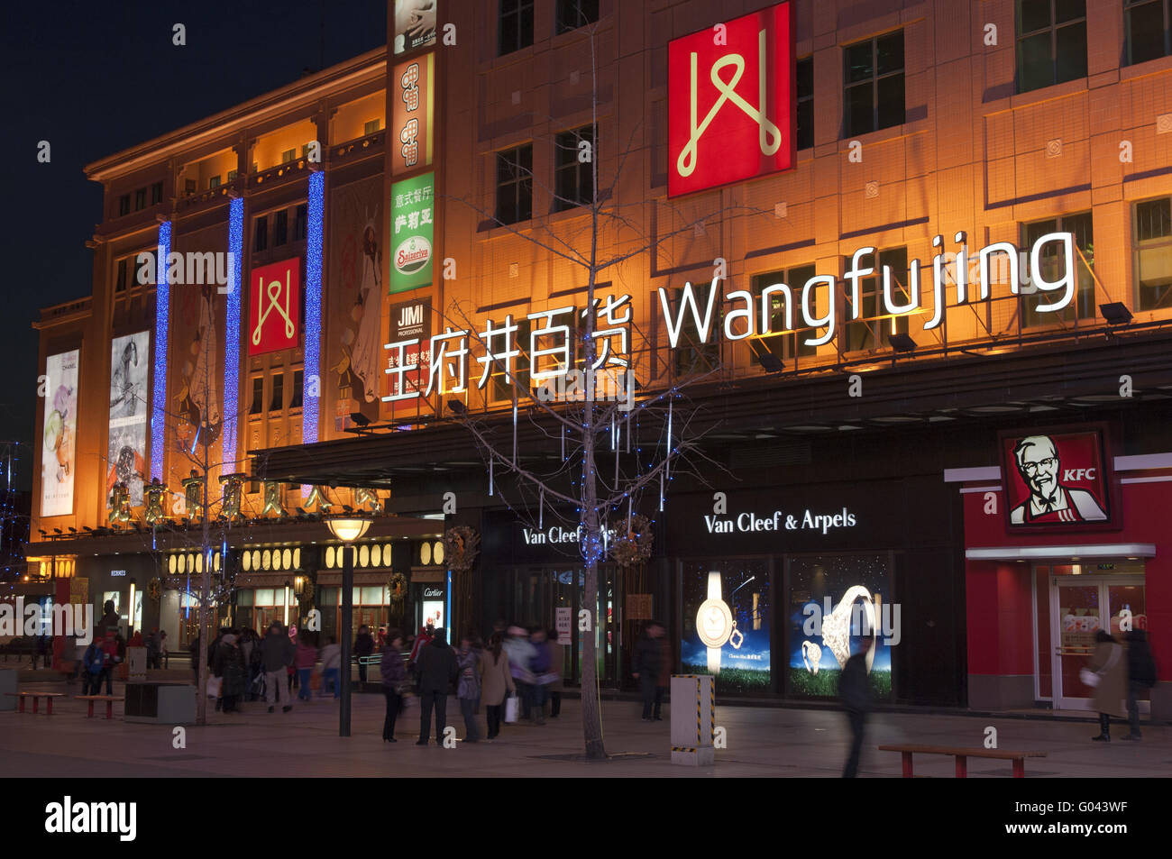 Beijing Department Store in night illumination - Stock Image