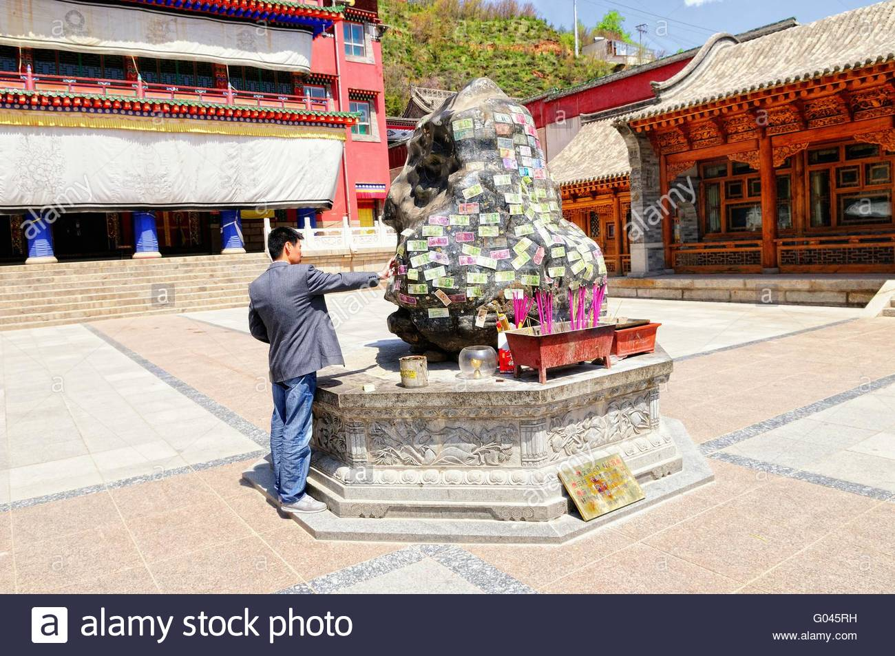 Offerings in the Champa Ling Monastery Kumbum Stock Photo