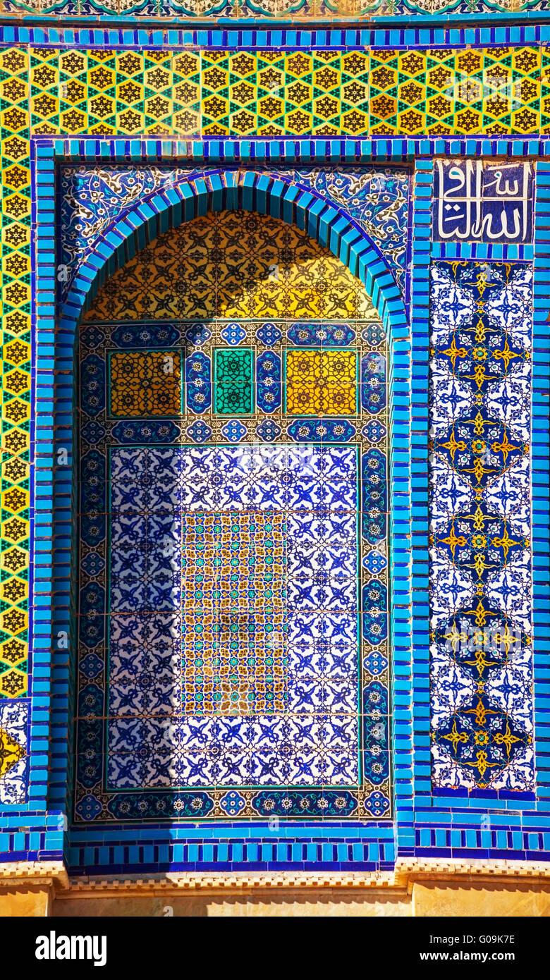 Dome of the Rock mosaics in Jerusalem, Israel - Stock Image