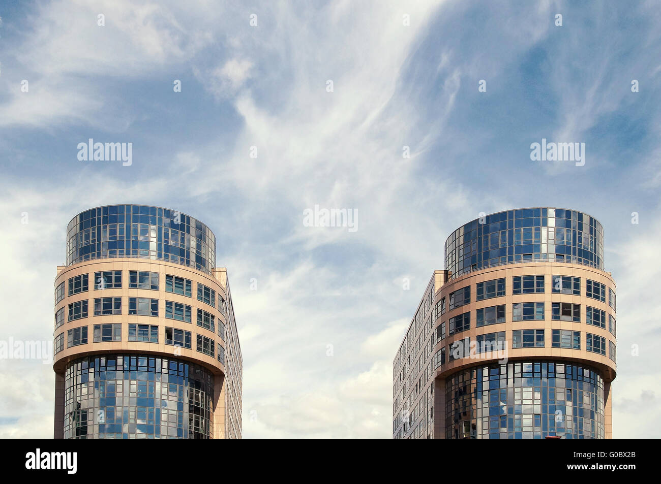 Interior Ministry Berlin Germany - Stock Image