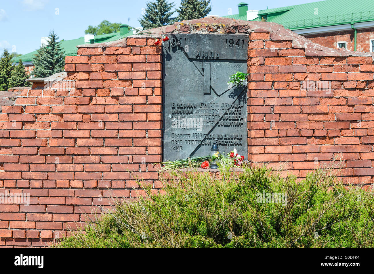 Brest, Belarus - May 9, 2015: The memorial plaque in the Brest Fortress. The translation is 'On 03 March 1918, - Stock Image