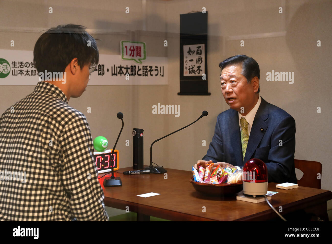 """Chiba, Japan. 30th Apr, 2016. Japan's opposition People's Life Party leader Ichiro Ozawa has dialogue with a visitor during the Niconico Chokaigi in Chiba on Saturday, April 30, 2016. Some 150,000 visitors enjoyed over 100 booths including games, hobbies, sports, politics as well as Japan's sub cultures at the two-day offline meeting sponsored by Japan's video sharing website """"Niconico Douga"""". © Yoshio Tsunoda/AFLO/Alamy Live News Stock Photo"""