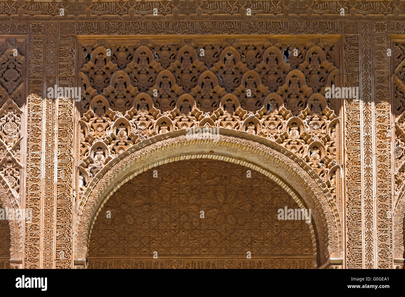 Moresque ornaments from Alhambra Islamic Royal Palace, Granada, Spain - Stock Image