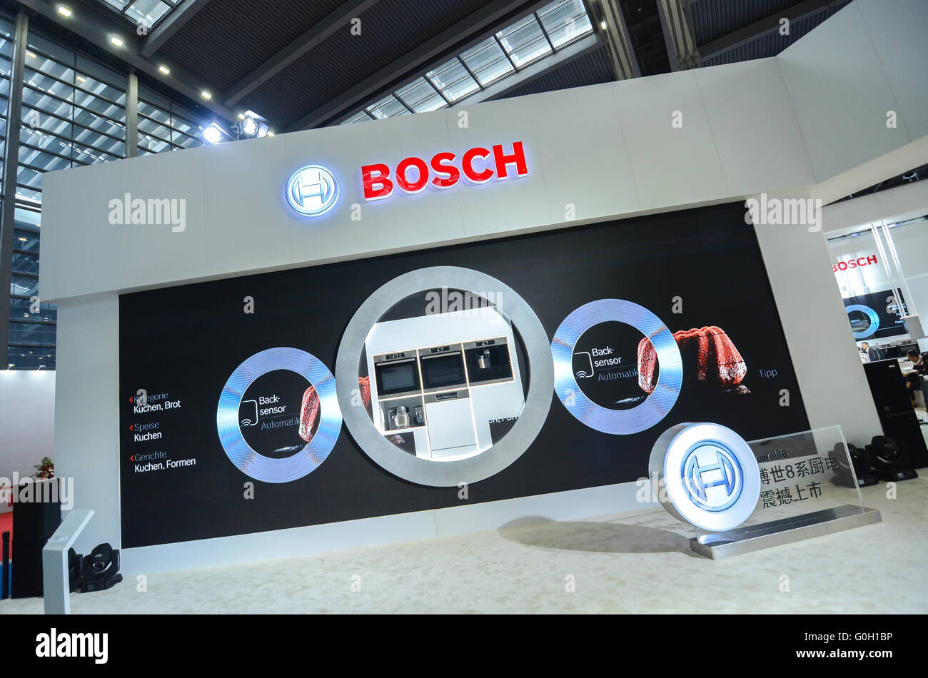 Bosch Sign Stock Photos & Bosch Sign Stock Images - Alamy