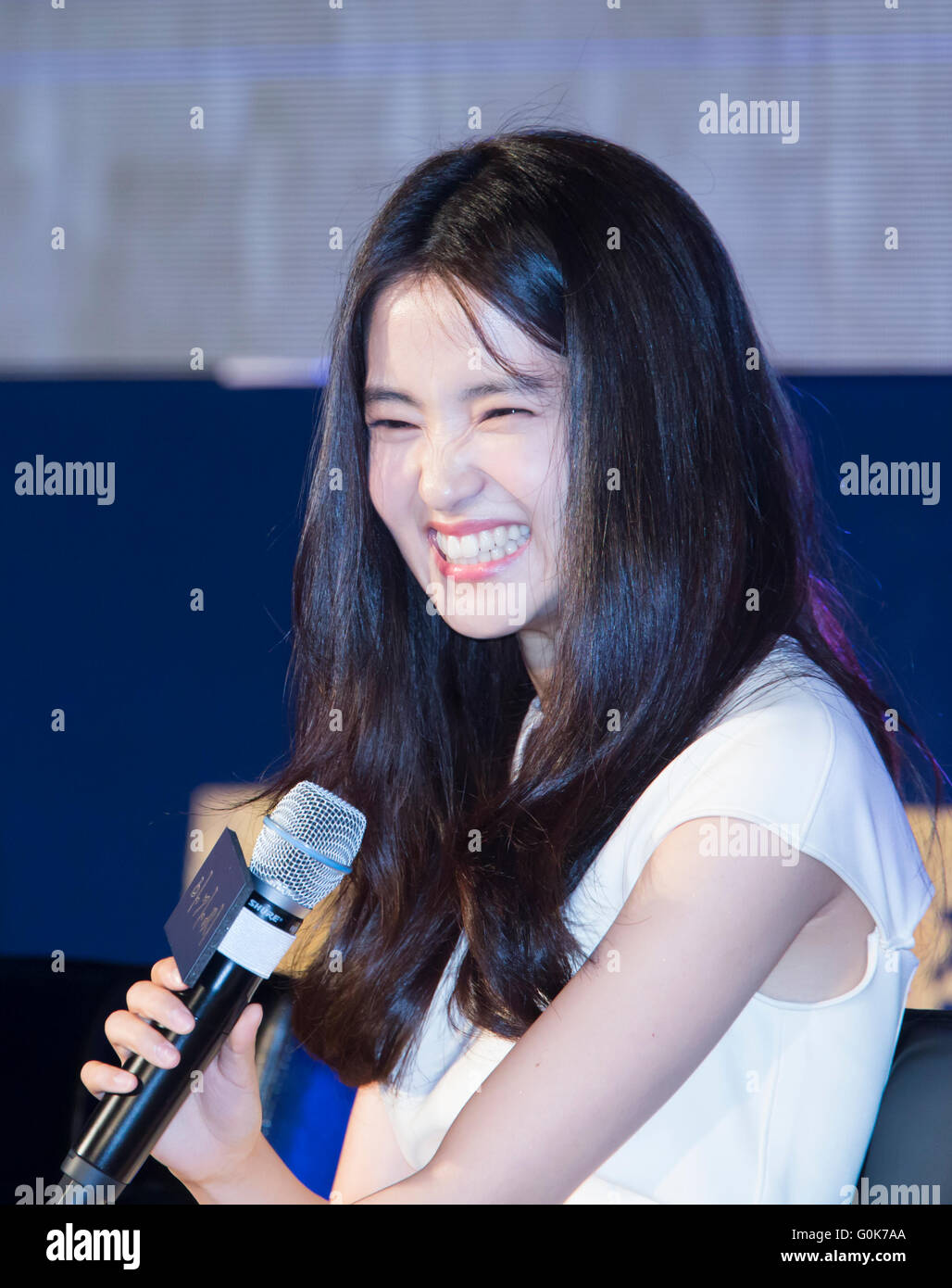 Kim Tae-ri, May 2, 2016 : South Korean actress Kim Tae-ri attends a press conference for her film, 'The Handmaiden' - Stock Image