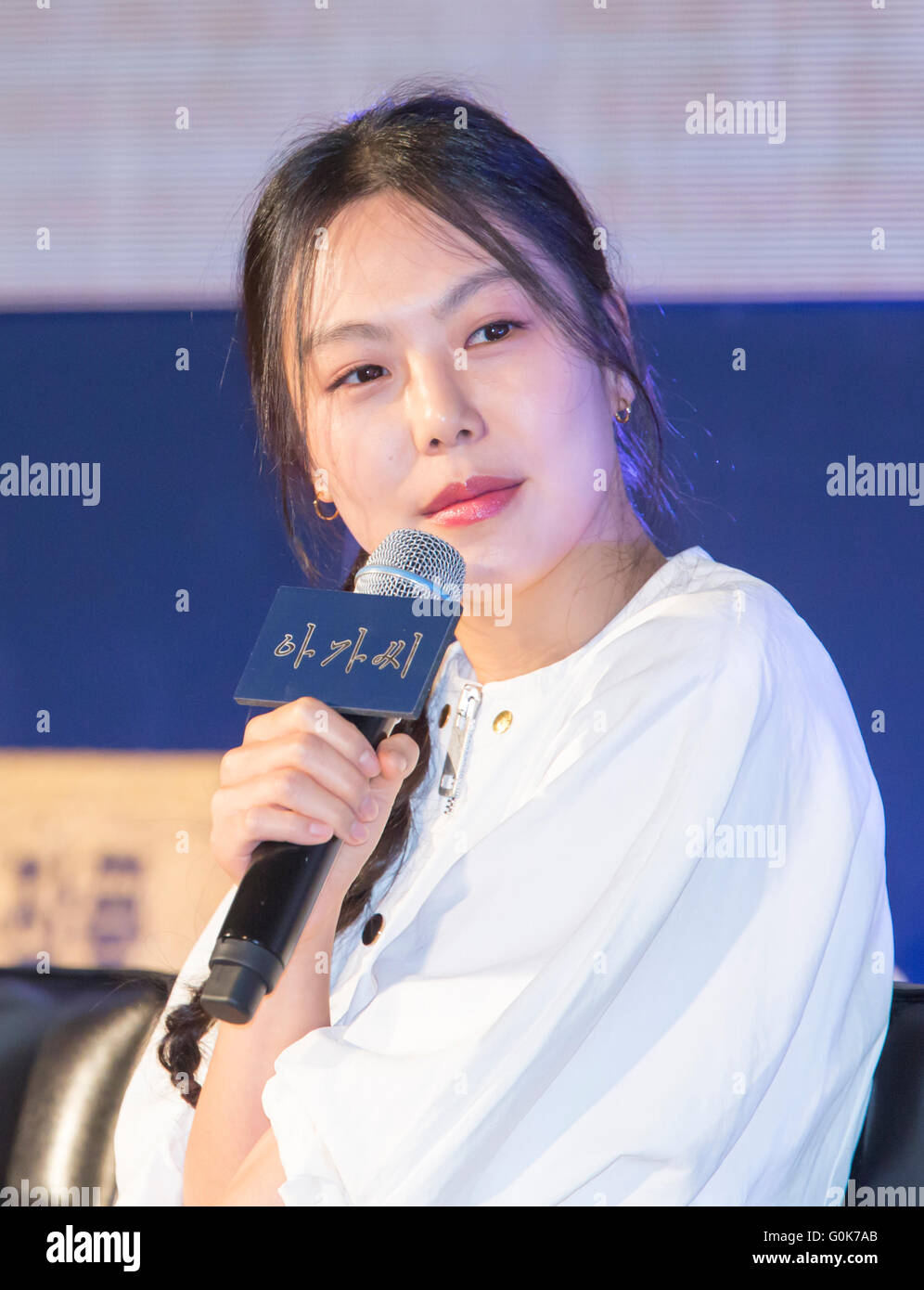 Kim Min-hee, May 2, 2016 : South Korean actress Kim Min-hee attends a press conference for her film, 'The Handmaiden' - Stock Image