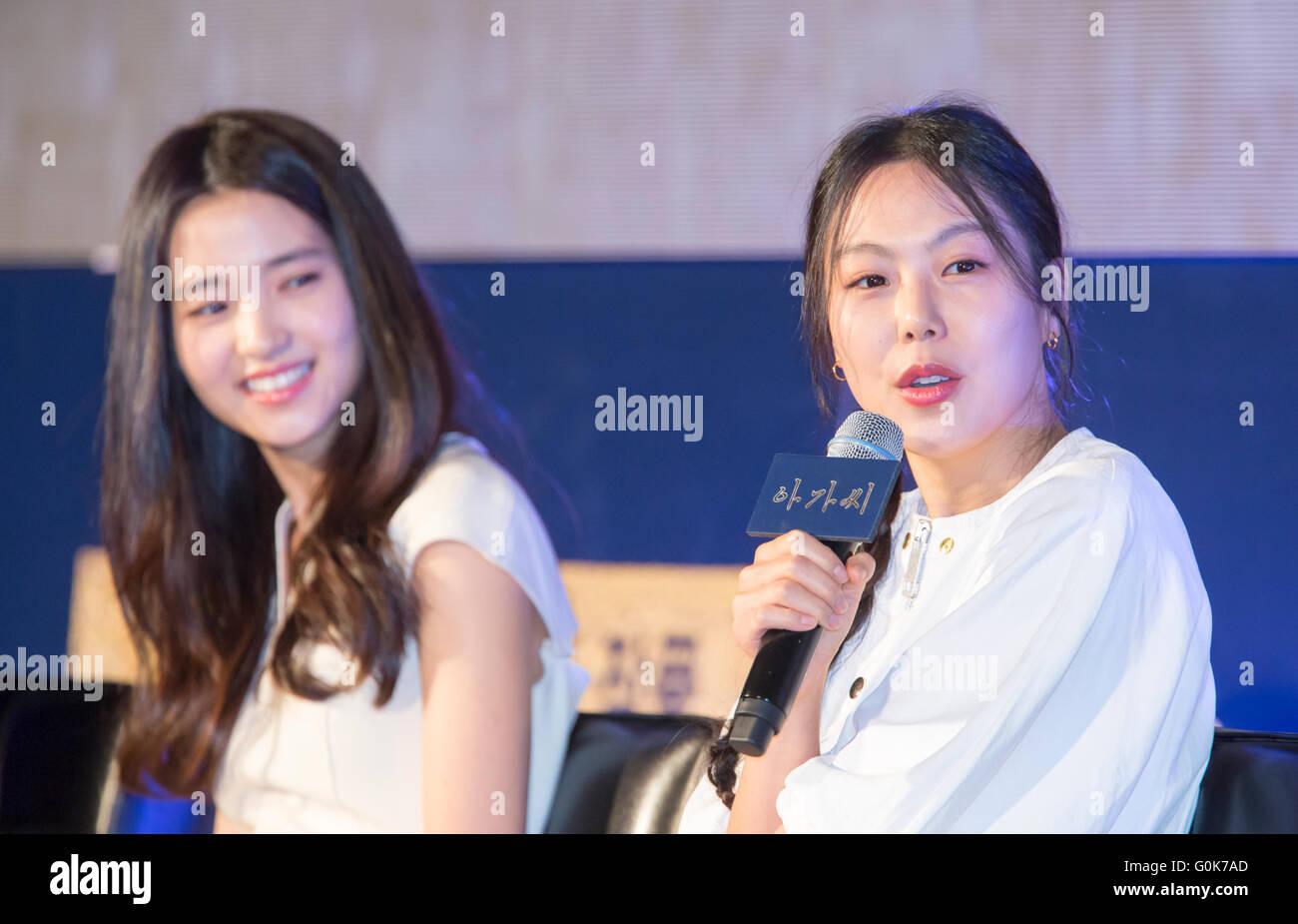 Min-hee Kim Nude Photos 35