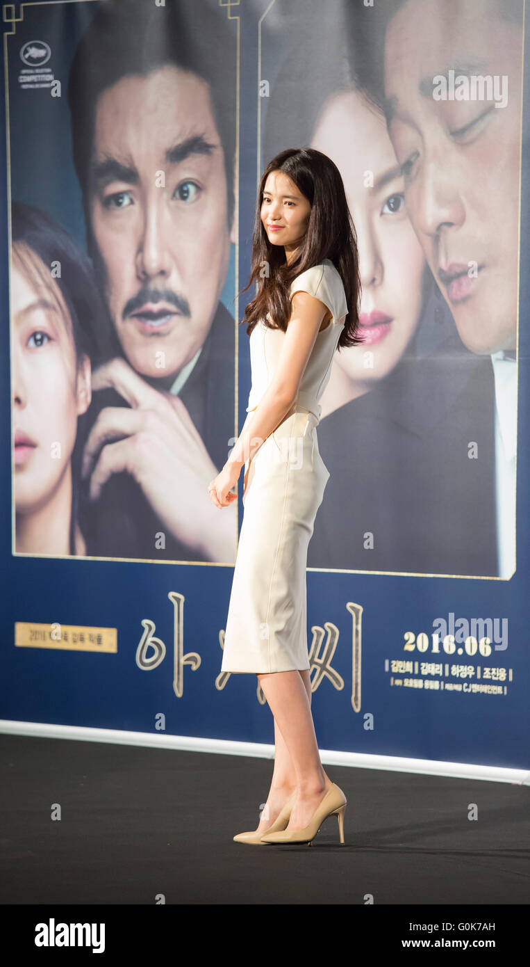 Kim Tae-ri, May 2, 2016 : South Korean actress Kim Tae-ri poses during a press conference for her film, 'The - Stock Image