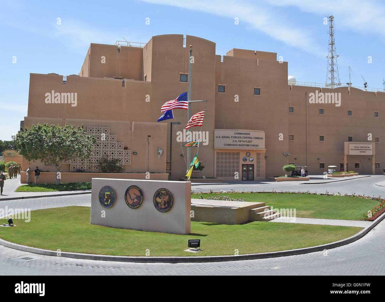 U.S. Naval Forces Central Command headquarters building March 25, 2016 in Manama, Bahrain. - Stock Image