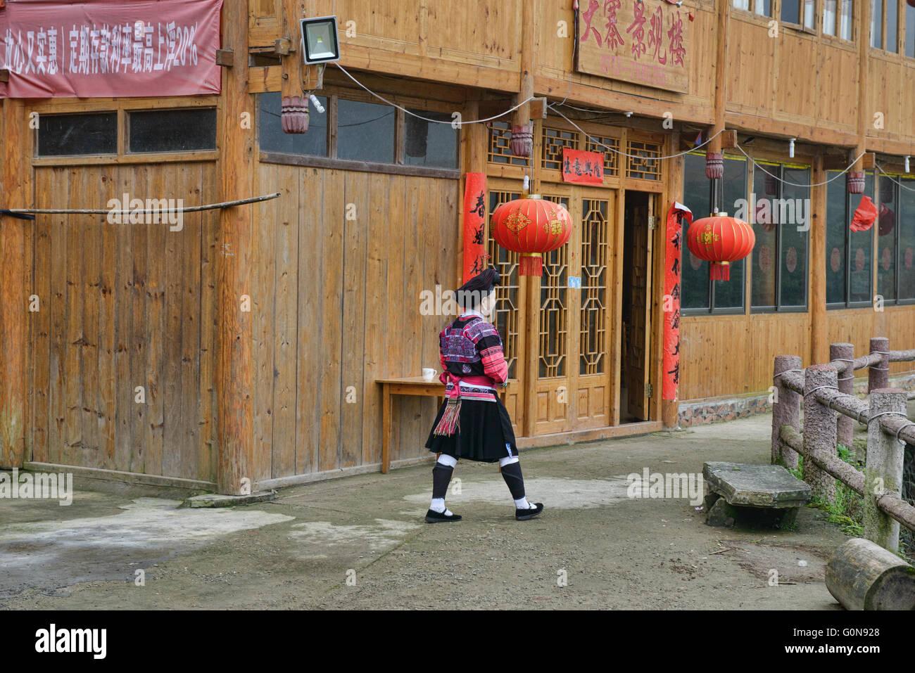 Traditional Yao lodge and house, Dazhai, Guangxi Autonomous Region, China - Stock Image