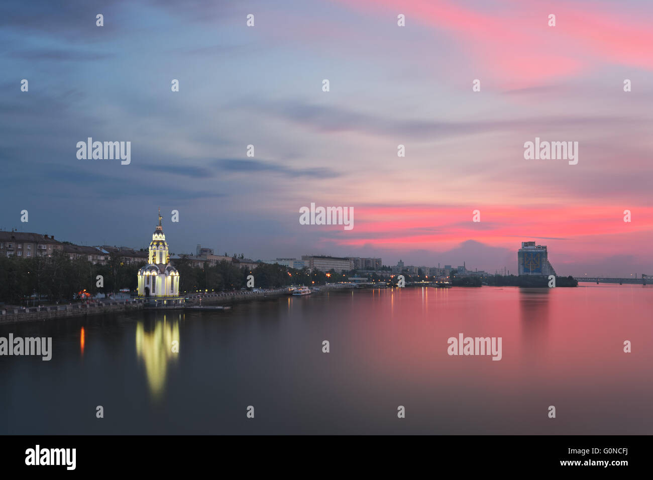 Majestic colorfull sunset in the Dnipropetrovsk. Ukraine - Stock Image