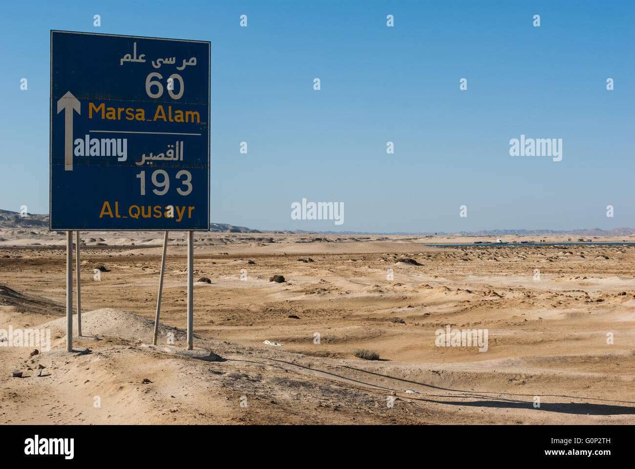 Marsa Alam 60, Al Qusayr 193 - roadsign (post sign) by the Marsa Alam Berenice Road, Upper Egypt - Stock Image