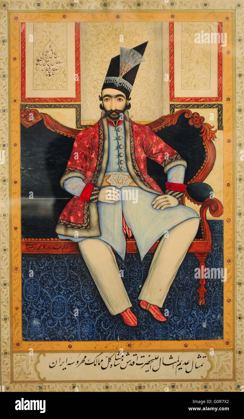 Naser al-Din Shah Qajar (1831-1896). King of Persia from 1848-1896. Portrait by Muhammad Isfahani. Iran, 1850. Paper, - Stock Image